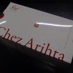 シェ アリタ -