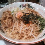 らーめんのフーサワ - まぜそば 600円 麺200g(七味&ラー油投入済)