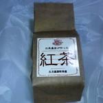 物産館みどり - 料理写真:お茶農家が作った紅茶です(^0^)