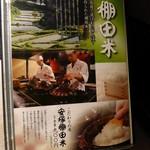 手作り料理と地酒 おと -