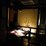 手作り料理と地酒 おと - 席は基本的に個室となっている。