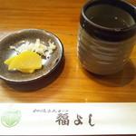 福よし - 漬物とお茶