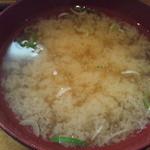 福よし - ランチの味噌汁は葱と豆腐