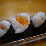 おむすび感謝 - 料理写真:おむすび~☆