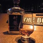 BAR Lupin - 竹鶴角瓶21年 ニートで♪
