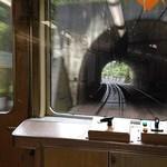 Puranku - 大阪梅田から、阪急電車、能勢電鉄を乗り継いで小一時間。