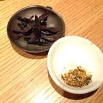 広尾 五ノ一 - 鯨のたれ焼(600円)