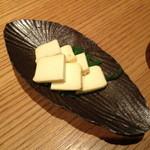 広尾 五ノ一 - クリームチーズ西京漬け(500円)