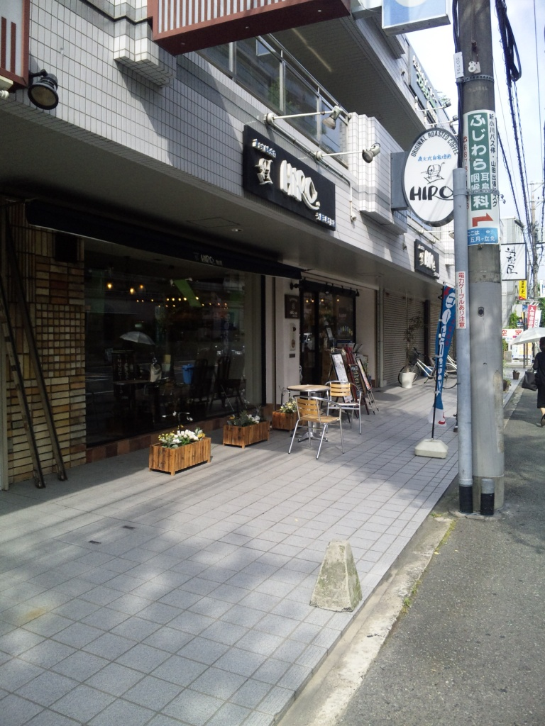 ヒロ珈琲 千里五月が丘店