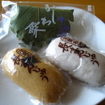 石川菓子店 - かしわ餅と浅舞銘菓・長まんじゅう