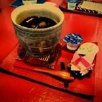 オータム - アイスコーヒー(500円)です。 氷が溶けても味が薄まらないようになっていて感動。