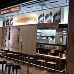 東京カレー屋名店会 - 店内