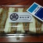 北島商店 - メンチカツサンド(680円)
