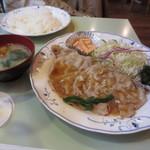 カフェレストラントマト - 豚ロース生姜焼き