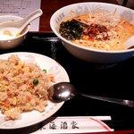 東海酒家 - 「タンチャーセットC(坦々麺+半チャーハン)