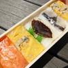 きのした - 料理写真:石切り寿司 5貫