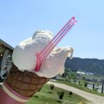 醍醐桜 - 華のミルクと黒きなこ