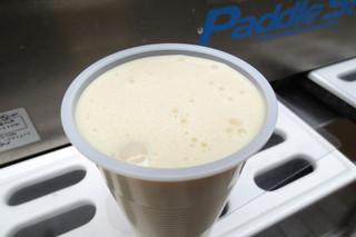 藤本食品 - 豆乳¥90