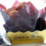 パティスリー リアンクプル - 【第二弾】チョコケーキ