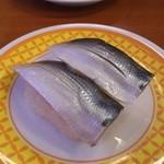 魚べい - 天然こはだ
