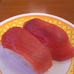 魚べい - 天然目鉢まぐろ