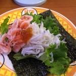 魚べい - 春の海苔レタス包み
