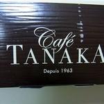 カフェタナカ  ジャズ店 -