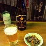 豊年満作 - 瓶ビール