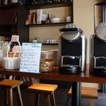 HYGEIA - コーヒーマシンでセルフで入れる。一度慣れたらなんてことない。このコーヒーは旨いで!