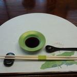 日本料理 竹善 - 料理写真: