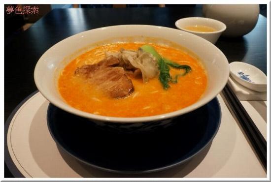 華都飯店 - 担々麺(タンタン麺)