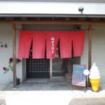18917339 - 売店の入口