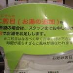 中村藤吉 京都駅店NEXT - 希望しました(*^人^*)♪