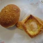 麦2 - コクと旨味のビーフカレーパン、ももクリームデニッシュ