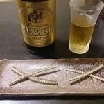 安斎 - ビールと骨せんべい