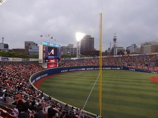 崎陽軒 横浜スタジアム内野3塁店 - まもなくプレーボール