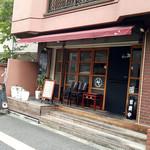 中国酒家 辰春 - 中目黒駅からは少し離れています。
