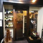 ワイン食堂コウキチ - ビル2階のお店の入口