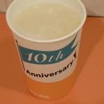 ジューサーバー - 白桃ジュース 通常サイズ 税込220円