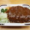 お食事処 ふの - 料理写真:カツライス