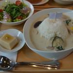 Cafe Ciel - グリーンカリープレート