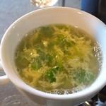 カフェ ハナナ - 三つ葉と卵のスープ