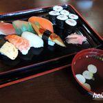 お米屋さんの寿司屋 桜 - にぎり寿司セットA
