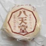 18928441 - とろけるくりーむパン(カスタード)