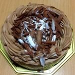 銀座コージーコーナー - チョコレートデコレーション 6号  ¥2,000