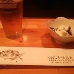 うおしま・大黒丸 - ビールとつきだし