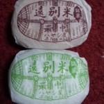 ハヤシ屋野村菓子舗 -