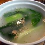 オリエンタルキッチン マリカ - さといもスープ