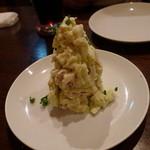ラヂオキッチン - チキンとアボカドのサラダ
