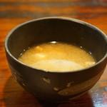 おおにし - 味噌汁(蛤・豆腐・麩)